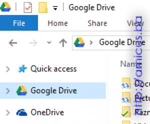 Google_drive_ikonica