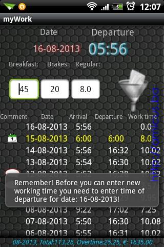 Poruka nakon unosa vremena dolaska na posao
